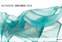 3DS Max 2019.3